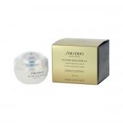Shiseido Future Solution LX Total Protective Cream SPF 20 50 ml